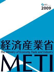 publication of the Japanese Ministry of Industry