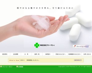 Internet site of a Japanese producer of medicines.