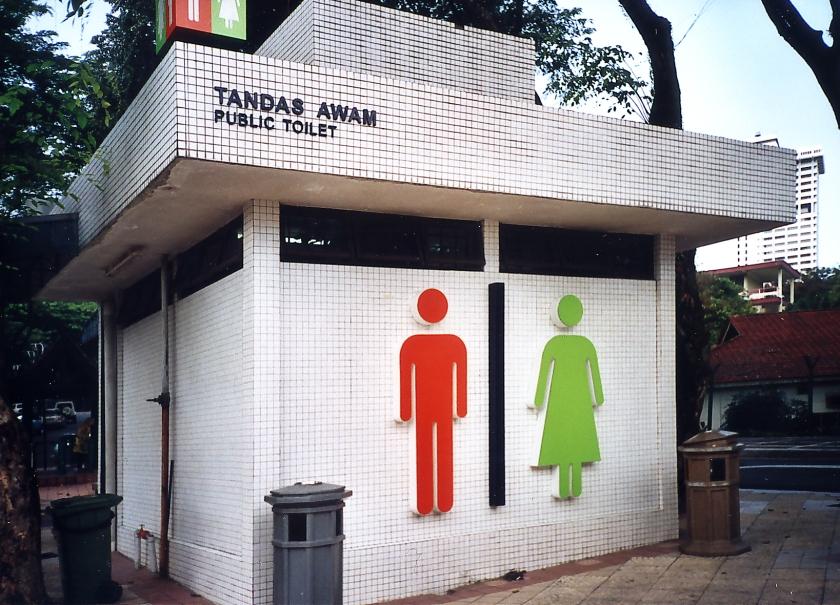 public lavatory in Kuala Lumpur